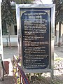 Signage of the Buddha statue in Siddhartha Garden and Zoo.jpg