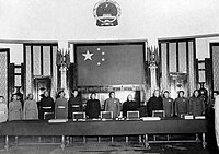 Signing the Treaty of Liberation of Tibet.jpg