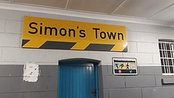 Simon's Town Railway Station Sign (20180717 184207).jpg