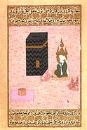 Siyer-i Nebi 151b