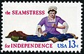Skilled Hands For Independence Seamstress 13c 1977 issue U.S. stamp.jpg