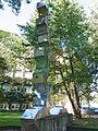 Skulptur im Von-Melle-Park (1).jpg