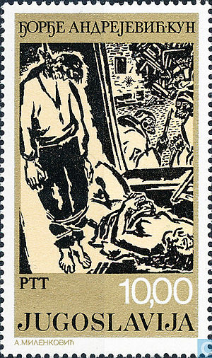Đorđe Andrejević-Kun - Image: Social graph by Đorđe Andrejević Kun 1978 Yugoslavia stamp