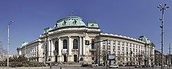 Sofia University panorama 2.jpg