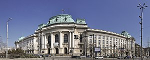 Baroque Revival architecture - Sofia University rectorate in Sofia (1924-1934)