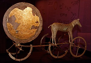 2nd millennium BC - The gilded side of the Trundholm sun chariot.