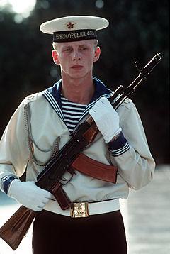 Soviet Naval Infantry AK-74