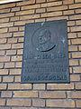 Spaardersbad, van Itersonlaan 10 in Gouda (3) Jan C. den Boer.jpg