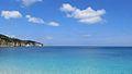 Spiaggia delle Ghiaie (Elba).jpg