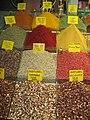 Spice Bazaar 18283738.jpg