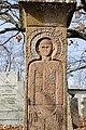 Spomenici na seoskom groblju u Nevadama (23).jpg