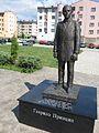 Spomenik Gavrilu Principu 01.jpg