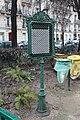 Square Lamarque Paris 3.jpg