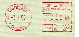 Sri Lanka stamp type C12.jpg