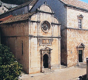St. Saviour Church, Dubrovnik - Image: St Saviour Church Dubrovnik 1