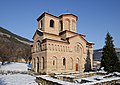 St Demetrius Church - Veliko Tarnovo.jpg