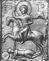 St George of Ipari.jpg