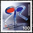 Stamp Germany 1996 Briefmarke Ruhrfestspiele.jpg