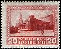 Stamp Soviet Union 1925 218.jpg