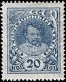 Stamp Soviet Union 1926 246.jpg