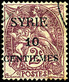 Stamp Syria 1924 10c on 2c.jpg