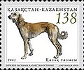 Stamp of Kazakhstan Tasy.jpg