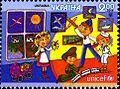 Stamp of Ukraine s1371.jpg