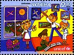 Stamp of Ukraine s1371.jpg