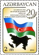Stamps of Azerbaijan, 2011-993.jpg