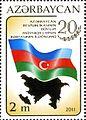 Stamps of Azerbaijan, 2011-993.jpg