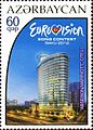 Stamps of Azerbaijan, 2012-1040.jpg
