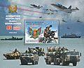 Stamps of Azerbaijan, 2013-1111-souvenir.jpg