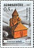 Stamps of Azerbaijan, 2014-1181.jpg