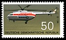 Stamps of Germany (DDR) 1969, MiNr 1527.jpg