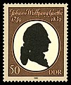 Stamps of Germany (DDR) 1982, MiNr 2681.jpg