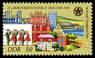 Stamps of Germany (DDR) 1988, MiNr 3169.jpg