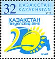 Stamps of Kazakhstan, 2011-24.jpg