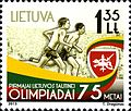 Stamps of Lithuania, 2013-20.jpg