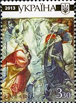 Stamps of Ukraine, 2013-05.jpg