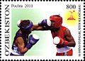 Stamps of Uzbekistan, 2010-78.jpg