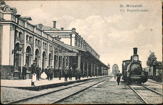 Kybartai - Verzhbolovo Railway Station in Kybartai at about 1900