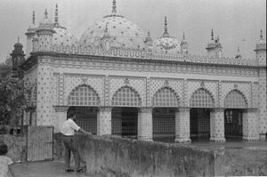 Star Mosque - A 1967 image of the mosque