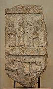 Stele Gudea music Louvre AO52