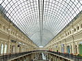 Structure of the Roof of Upper Trading Rows by Vladimir Shukhov 6.JPG