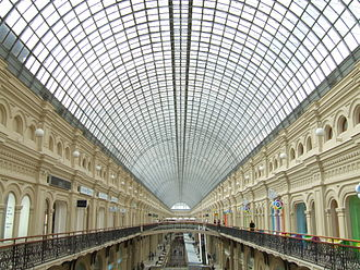 GUM (department store) - Structure of Shukhov's roof