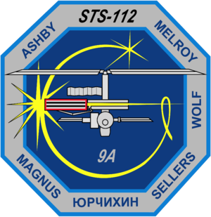 Pamela Melroy - Image: Sts 112 patch