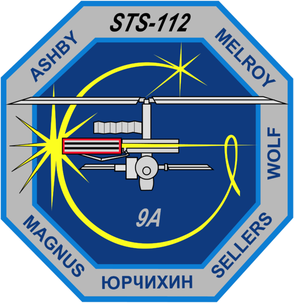 Fichier:Sts-112-patch.png