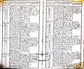 Subačiaus RKB 1839-1848 krikšto metrikų knyga 097.jpg