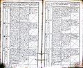 Subačiaus RKB 1839-1848 krikšto metrikų knyga 114.jpg