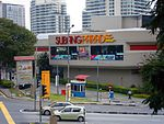 Subang Parade Shopping Centre facing NW, Subang Jaya, Malaysia (28 May 2014).jpg